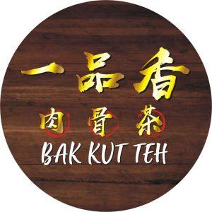 yi pin xiang bak kut teh- iPad (point of sales) Pos System Malaysia 61